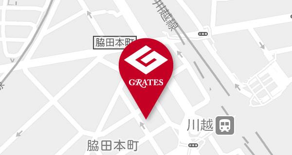 エステサロン GRATES (グラーテス)までの地図